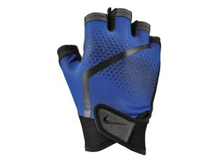 NIKE MEN'S EXTREME FITNESS GLOVES N.000.0004.482.MD