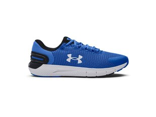 UNDER ARMOUR UA CHARGED ROGUE 2.5 3024400-401