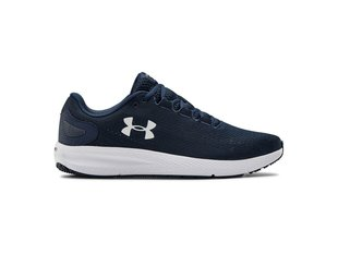 UNDER ARMOUR UA CHARGED PURSUIT 2 3022594-401